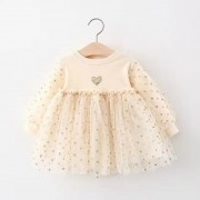 Платье с сердечками, бежевое